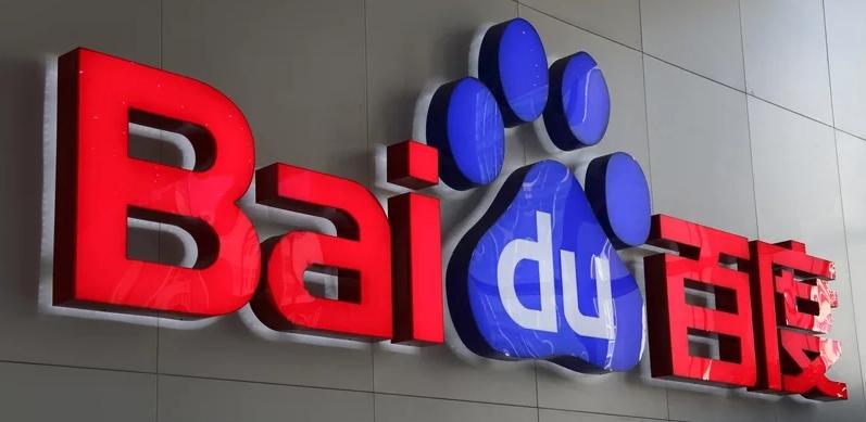 Motore di ricerca Baidu Cina